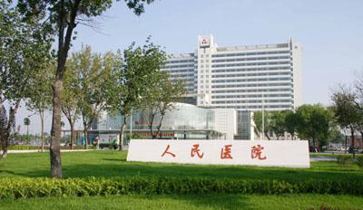 海南文昌县人民医院